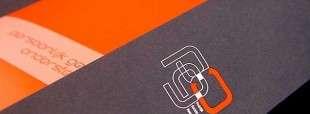 Treffende mix van chique insteekmap en brochure voor Stichting PGO